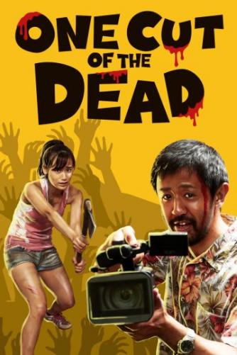 Shinichiro Ueda: One cut of the dead