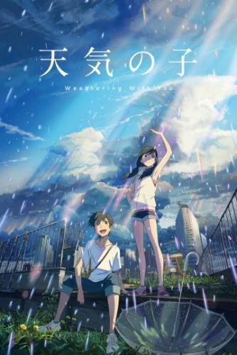 Makoto Shinkai: Weathering with you